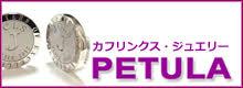 PETULA